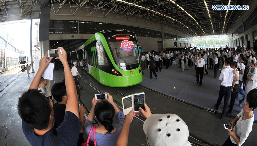 china supercapacitor tram