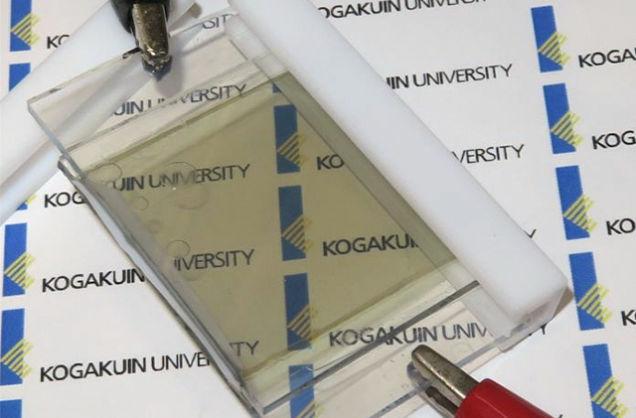 transparent batteries