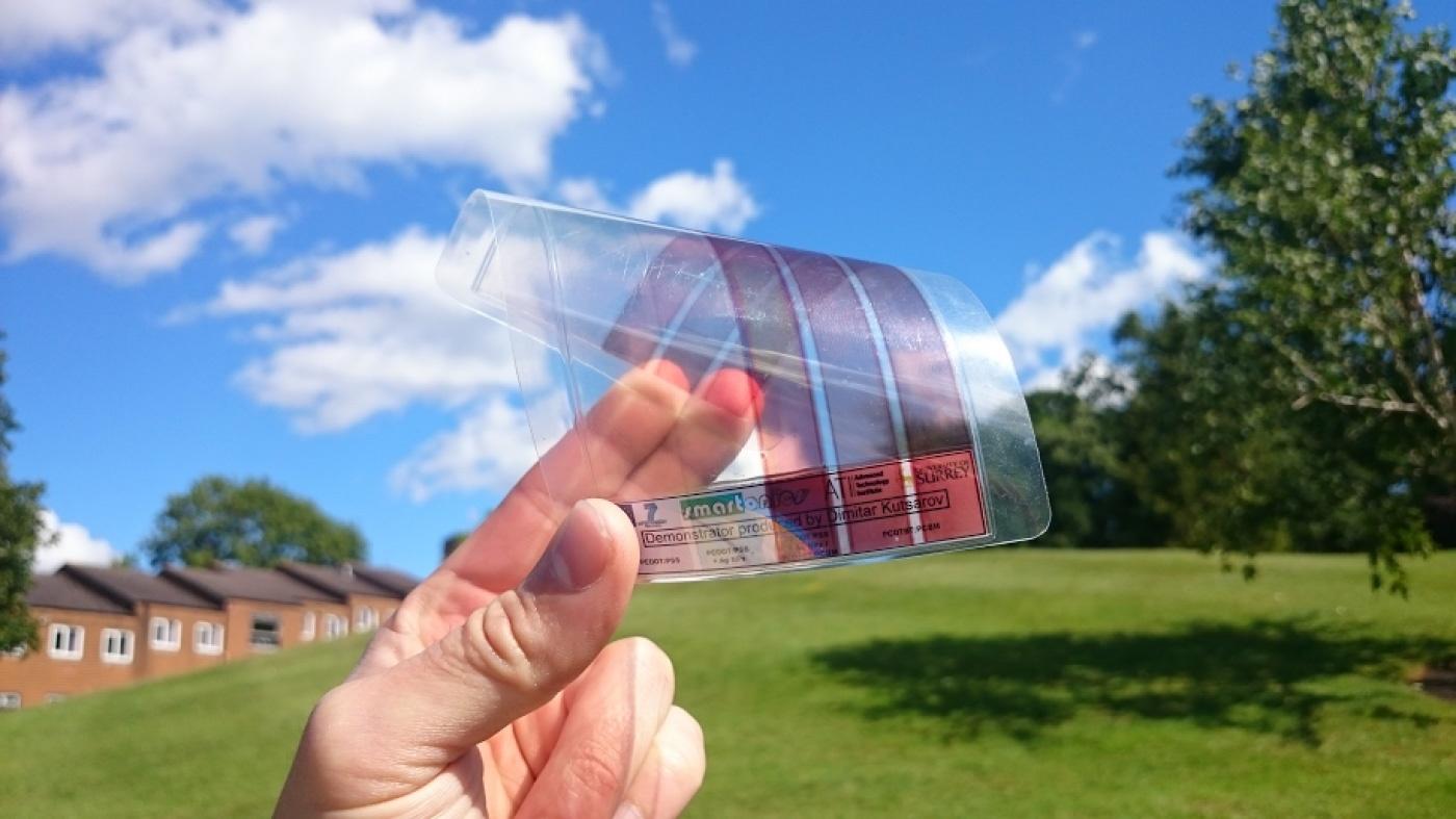 moth inspired solar cell