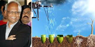 Scientists from Bengaluru will now grow forests using drones