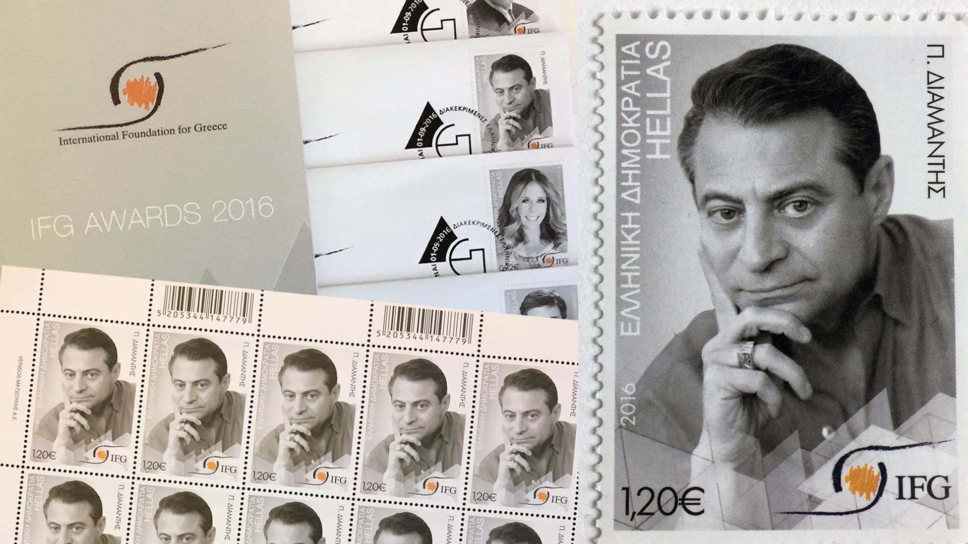 Peter Diamandis Greek Stamp