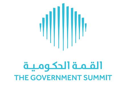UAE Gov Summit